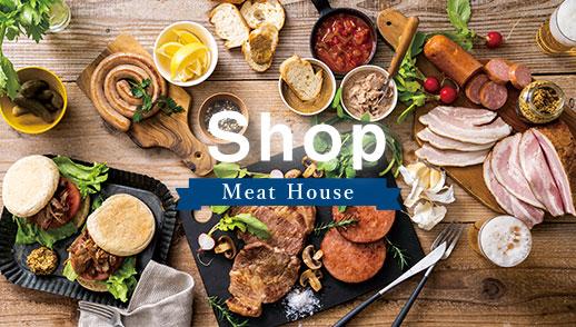 ポークビレッジのミートショップでは紅豚、紅あぐーの商品が購入できます。
